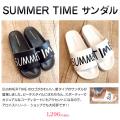 summertimeサンダル