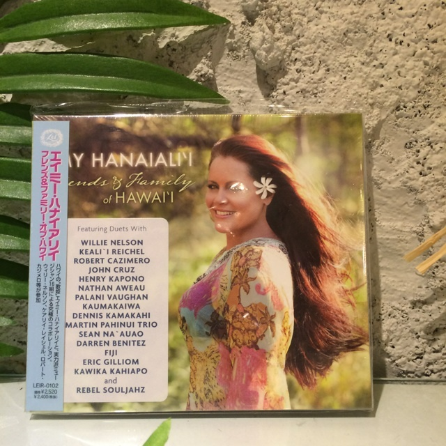 フレンズ&ファミリー・オブ・ハワイ / エイミー・ハナイアリイ