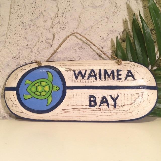 インテリアプレート/Waimea Bay【ハワイアンインテリア】