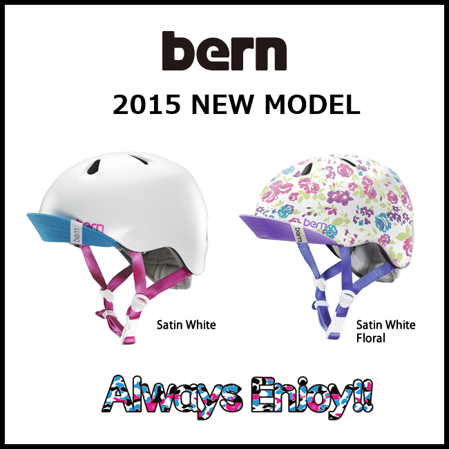 bern 2015 NINA NEW COLOR