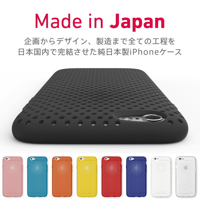 iphone6 AND MESH CASE 9colors