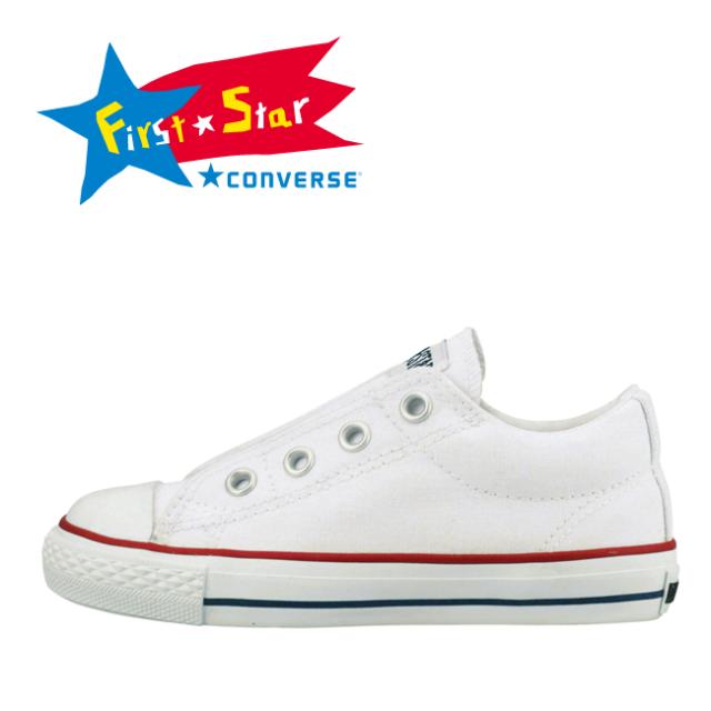 【converse(コンバース)】CHILD ALL STAR SLIP OX/チャイルド オールスター スリップ OX オフホワイト