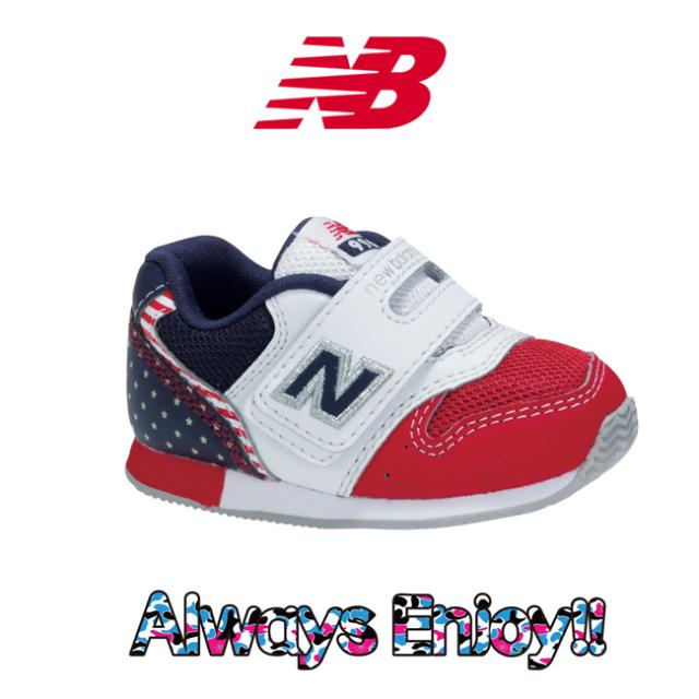 ニューバランス FS996 RED NAVY 星条旗 星入り SRI