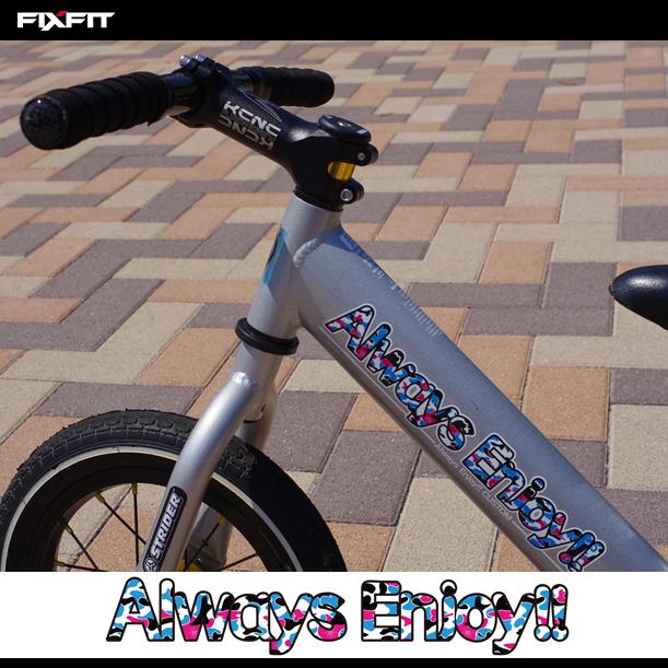 【予約特典】 FixFit ランバイクのために開発された「コンプレッションインナー」!筋肉疲労軽減効果!!ステッカー2枚プレゼント