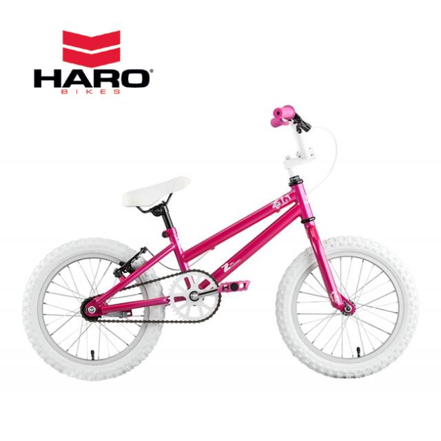 自転車の ピンクの自転車 子供 : 子供自転車】HARO BIKES ...