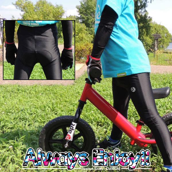 apt 子供用 ランバイク用 ストライダーレース 向けパンツ (パット付き)