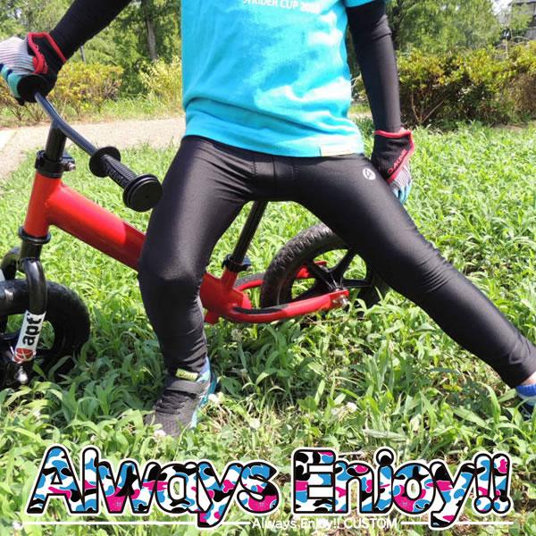apt 子供用 ランバイク用 ストライダーレース 向けパンツ (パット付き) 90 110 130