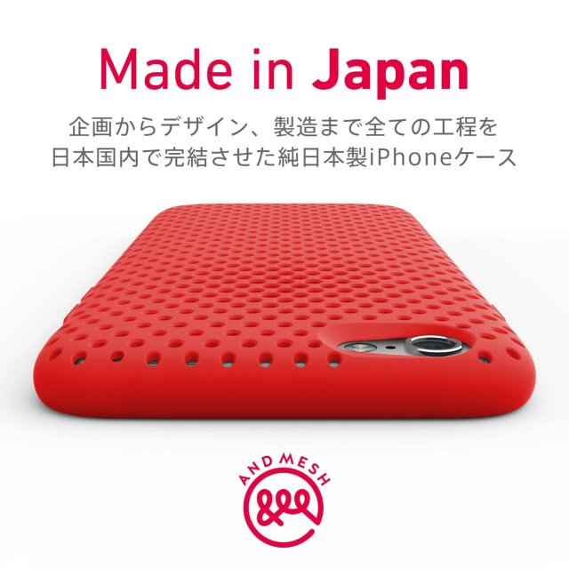 【 iphone6 case】 AndMesh 日本製 RED image01
