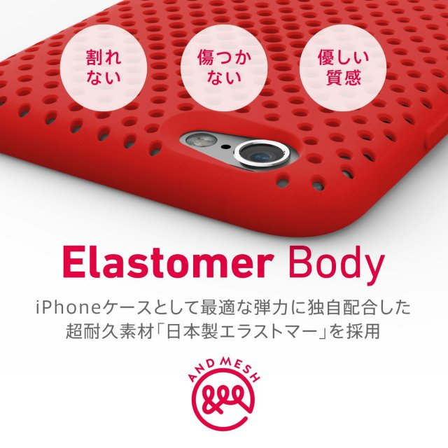 【 iphone6 case】 AndMesh 日本製 RED image02