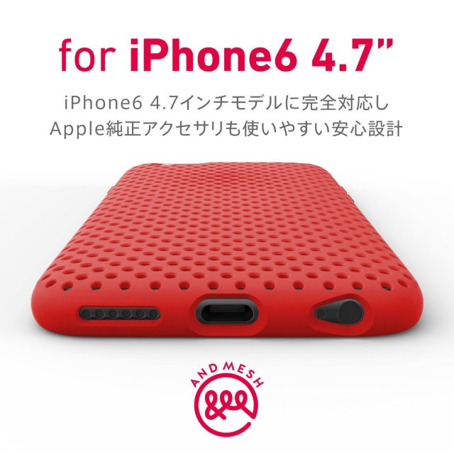 【 iphone6 case】 AndMesh 日本製 RED レッド image05