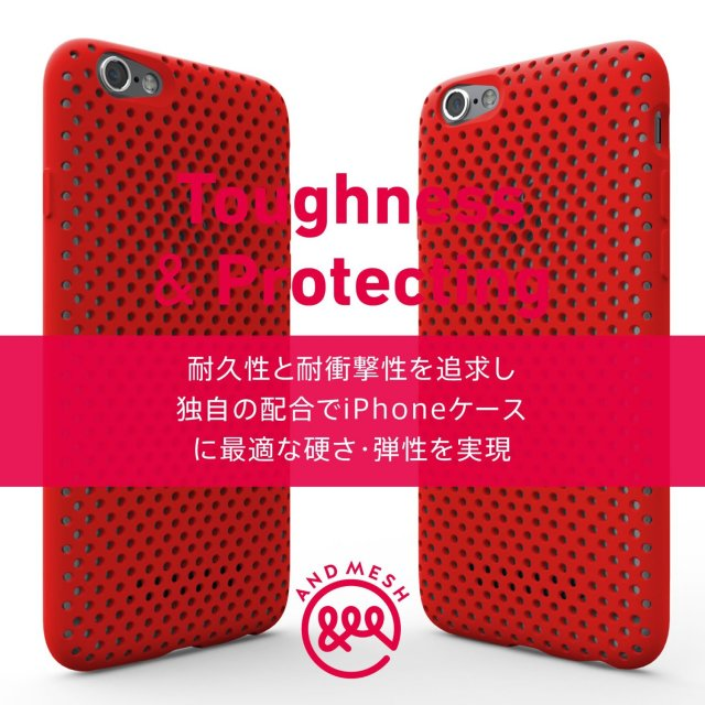 【 iphone6 case】 AndMesh 日本製 RED レッド image06