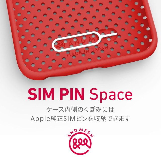 【 iphone6 case】 AndMesh 日本製 RED レッド image08