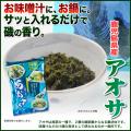 あおさ あおさ 40g 海苔 のり あおさ タイセイ観光 乾燥 味噌汁 アオサ 青さ