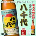奄美黒糖焼酎八千代30度一升瓶/1800ml×6本/1ケース/西平本家/送料無料