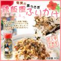【奄美】奄美の黒うさぎ(キティちゃん)鶏飯風ふりかけ【ヤマア】