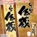 奄美黒糖焼酎/しまっちゅ伝蔵紙パック25度1800ml/喜界島酒造