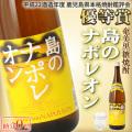 奄美黒糖焼酎島のナポレオン25度一升瓶/1800ml/にしかわ酒造