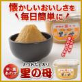 カネヨ/かねよ里の母750g(だし入り味噌)【味噌】【みそ】【鹿児島味噌】