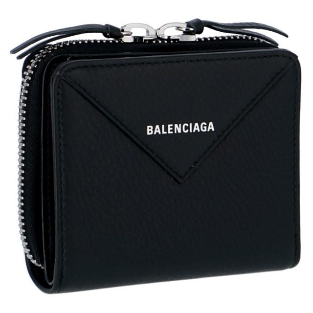 バレンシアガ BALENCIAGA サイフ さいふ 二つ折り財布 PAPER ZA BILLFOLD 371662 DLQ0N 1000