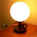 lt0072オランダのボールシェードテーブルライト*amber design*北欧家具やヴィンテージ雑貨等のインテリア通販