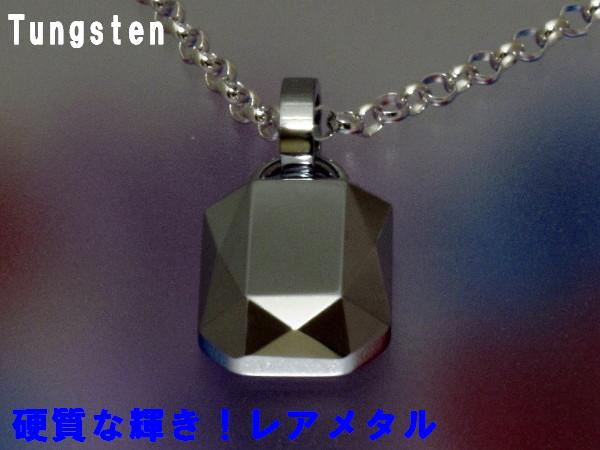 TcutSQnecklace01NEW