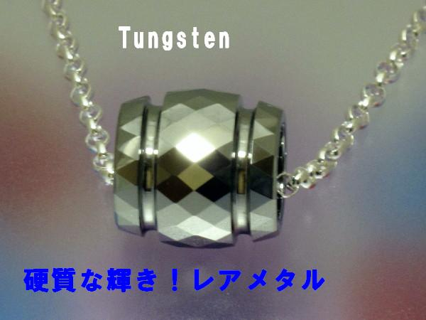 Ttamencutnecklace01NEW