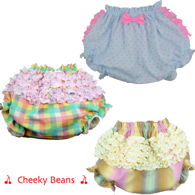 【Cheeky Beans / チーキービーンズ】フリフリパンツ
