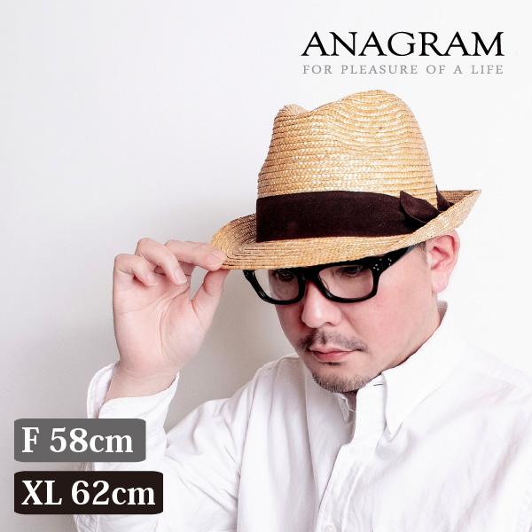 (アナグラム) ANAGRAM ストローハット 中折れハット 麦わらハット 大きいサイズ 帽子
