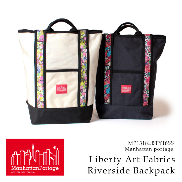 (マンハッタンポーテージ) Manhattan Portage リュックサック トートバッグ Liberty Art Fabrics Riverside Backpack メンズ レディース