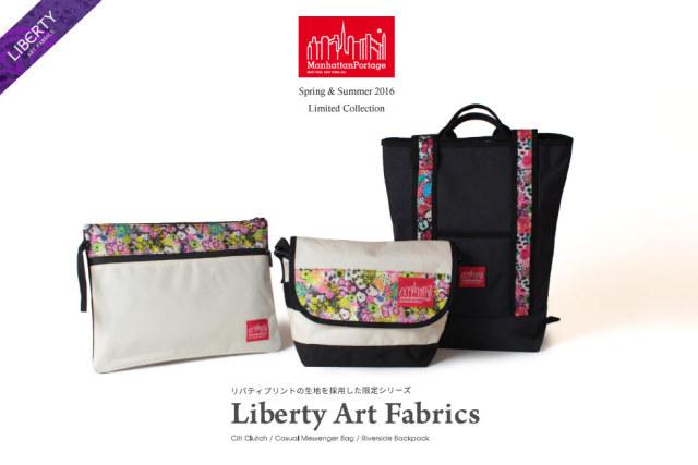 (マンハッタンポーテージ) Manhattan Portage メッセンジャーバッグ Liberty Art Fabrics Casual Messenger Bag メンズ レディース