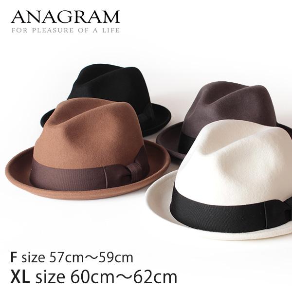 【即納】ANAGRAM アナグラム ウールフェルトハット 中折れハット 大きいサイズ 帽子 羽根付き帽子