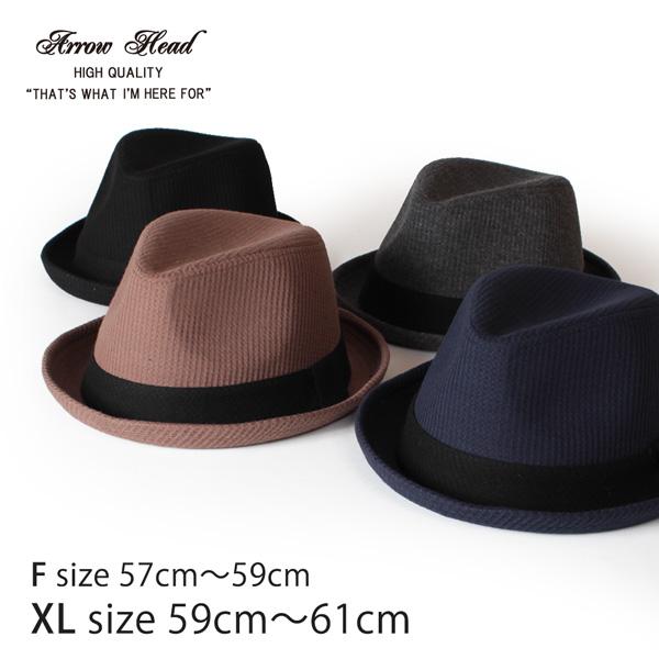 【即納】ARROWHEAD アローヘッド サーマルハット 中折れハット 大きいサイズ 帽子