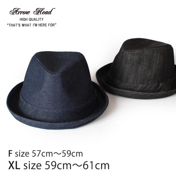 【即納】ARROWHEAD アローヘッド シャンブレーデニムハット 中折れハット 大きいサイズ 帽子