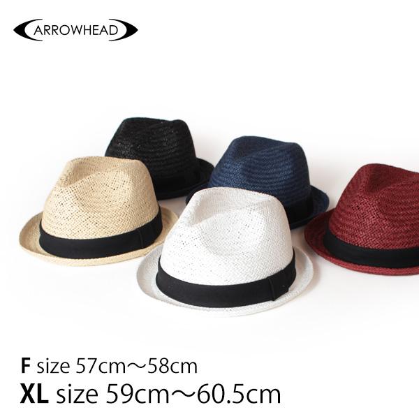 【即納】ARROWHEAD アローヘッド 2way ペーパーハット 中折れハット 麦わらハット 麦わら帽子 大きいサイズ 帽子 UV対策 UVカット帽子