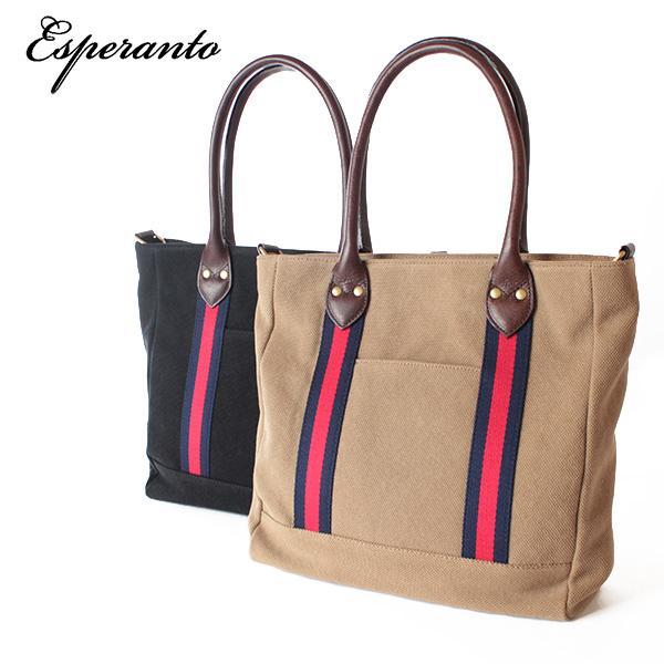 【即納】【送料無料】esperanto エスペラント イタリアレザー バリーキャンバスミディアムトートバッグ ショルダーバッグ 2wayバッグ 鞄