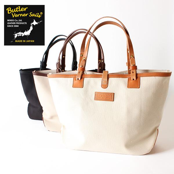 【即納】【送料無料】Butler Verner Sails バトラーバーナーセイルズ ビッグトートバッグ ヌメ革×4号キャンバス 本革 レザー 鞄