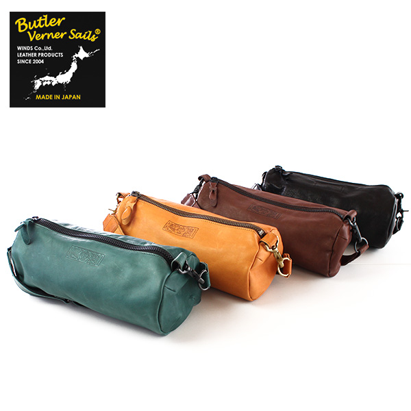翌日配達【即納】【送料無料】Butler Verner Sails 馬革 レザー ドラムバッグ ロールミニショルダーバッグ  バトラーバーナーセイルズ 鞄