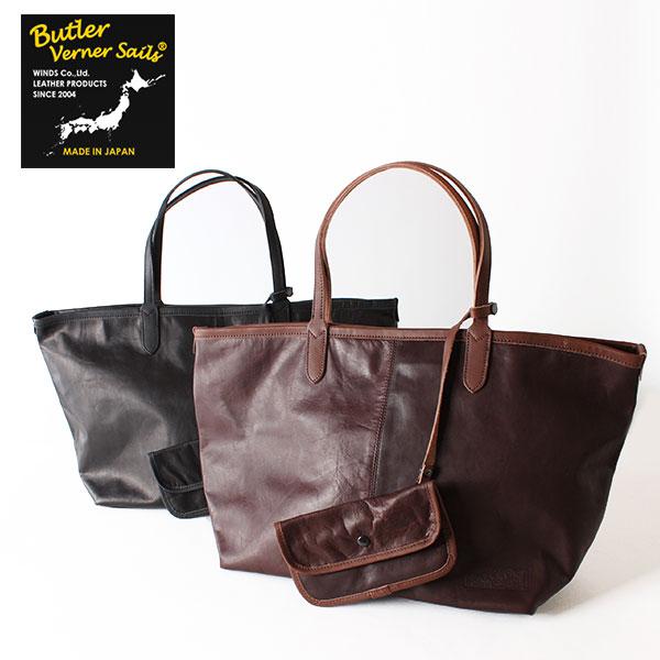 【即納】【送料無料】Butler Verner Sails ビッグトートバッグ ポニープルアップレザー 馬革 バトラーバーナーセイルズ 鞄
