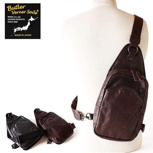 翌日配達【即納】【送料無料】Butler Verner Sails ボディバッグ ワンショルダー ポニープルアップレザー 馬革 バトラーバーナーセイルズ 鞄