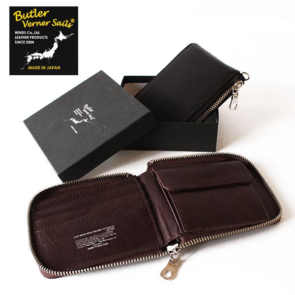 【即納】【送料無料】Butler Verner Sails ホースレザーウォレット 馬革 二つ折り財布 バトラーバーナーセイルズ