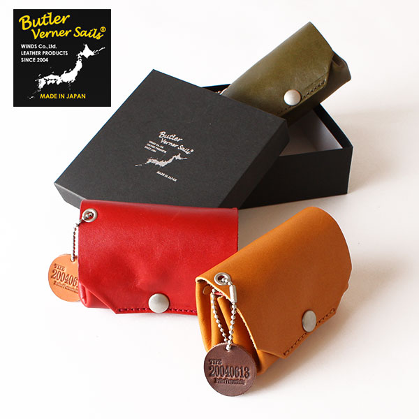 【即納】Butler Verner Sails レザーギャザーミニポーチ コインケース バトラーバーナーセイルズ