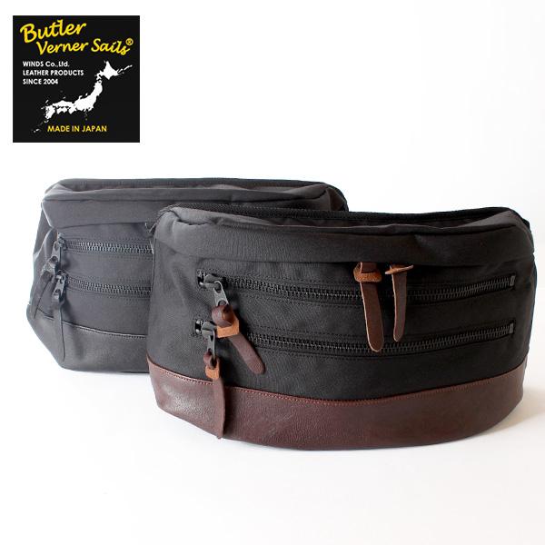 翌日配達【即納】【送料無料】Butler Verner Sails コーデュラナイロン ビッグボディバッグ 3zip ワンショルダーバッグ 牛革 レザー付属 バトラーバーナーセイルズ 鞄