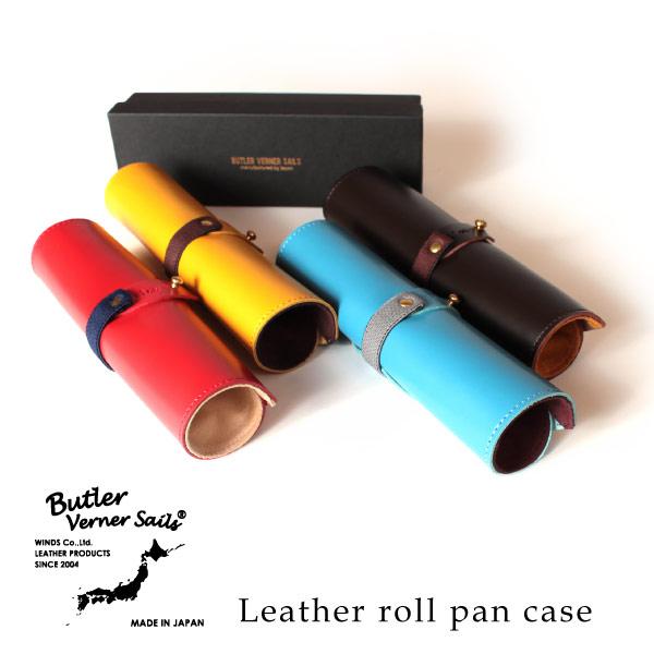 (バトラーバーナーセイルズ) Butler Verner Sails 栃木レザーロールペンケース 本革 ヌメ革