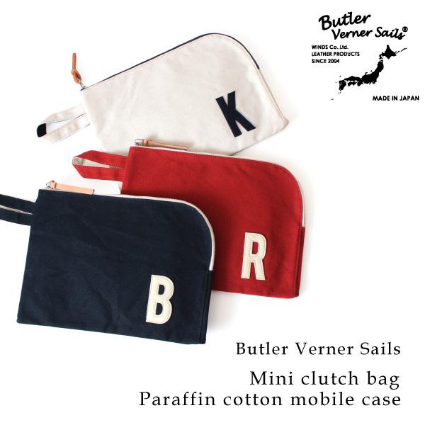 (バトラーバーナーセイルズ) Butler Verner Sails 日本製 ミニクラッチバッグ 10号パラフィンモバイルケース 鞄 かばん カバン