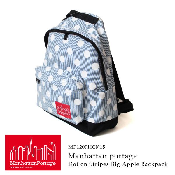 (マンハッタンポーテージ) Manhattan Portage リュックサック デイパック ビッグアップル ドットオンストライプ 限定モデル