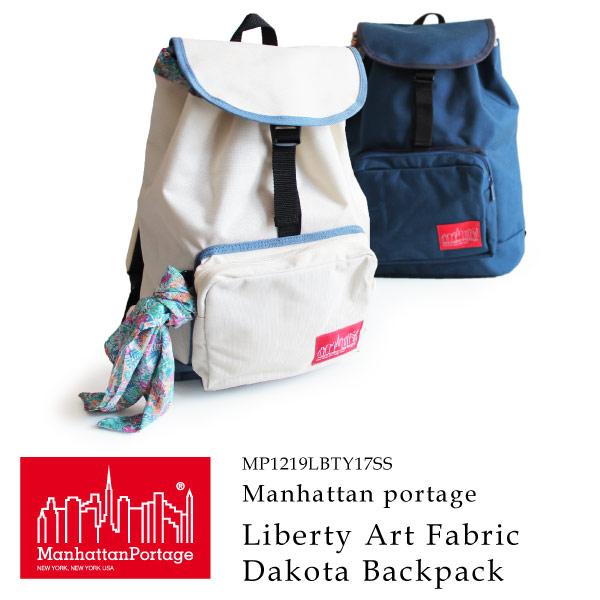 (マンハッタンポーテージ) Manhattan Portage リュックサック デイパック Liberty Art Fabrics Dakota Backpack