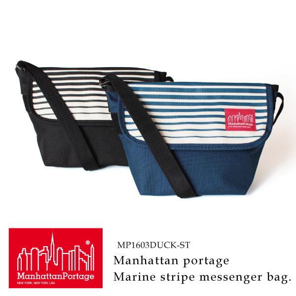 (マンハッタンポーテージ) Manhattan Portage メッセンジャーバッグ マリンストライプ 限定モデル