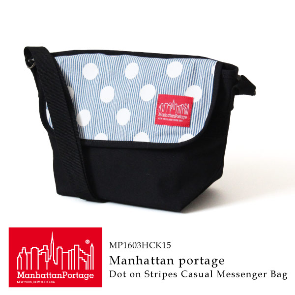 (マンハッタンポーテージ) Manhattan Portage メッセンジャーバッグ ショルダーバッグ ドットオンストライプ 限定モデル