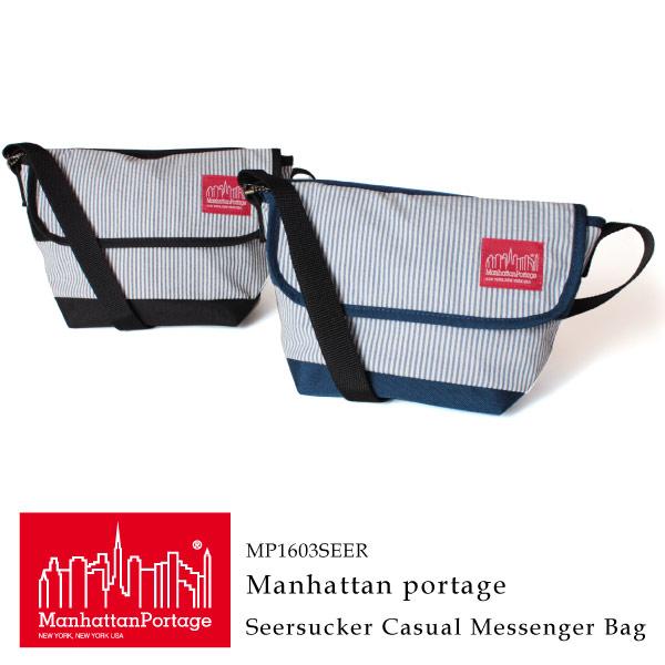 (マンハッタンポーテージ) Manhattan Portage メッセンジャーバッグ ショルダーバッグ シアサッカー 限定モデル