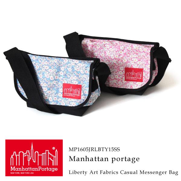 (マンハッタンポーテージ) Manhattan Portage メッセンジャーバッグ ショルダーバッグ リバティアートファブリックス 限定モデル